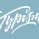 Typism 2018 Header